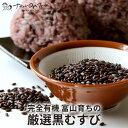 全国お取り寄せグルメ富山食品全体No.15