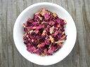 甘く上品な香りハーブ&バラ園のハーブティー ローズレッド 10g