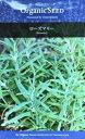 楽天大神ファームオーガニック・シード:ローズマリー ハーブの種 料理用
