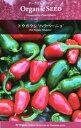 楽天大神ファームオーガニック・シード:トウガラシ(ハラペーニョ) 西洋野菜の種 料理用