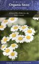 楽天大神ファームオーガニック・シード:ジャーマンカモミール/カモマイル ハーブの種 ハーブティ用