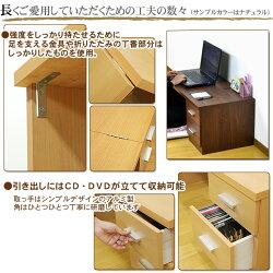 和室などに折りたたみパソコンデスク「文机」