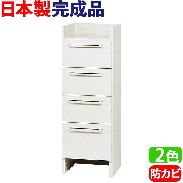日本製 完成品 ランドリーラック 幅33.5cm ホワイト(オガモク)