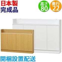 ロータイプ薄型ニューカウンター下収納120cm(高さ85cm)【キッチン収納ダイニング家具】に!