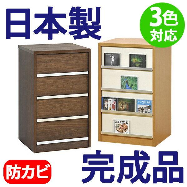 CDラック CD収納 AVキャビネット(CDキャビネット cd 収納 引き出し DVDラッ…...:ogamoku:10000047
