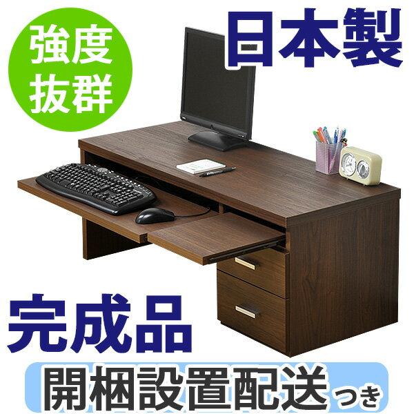 パソコンデスク ロータイプ pcデスク 完成品 パソコンラック おしゃれ パソコンデスク …...:ogamoku:10000076