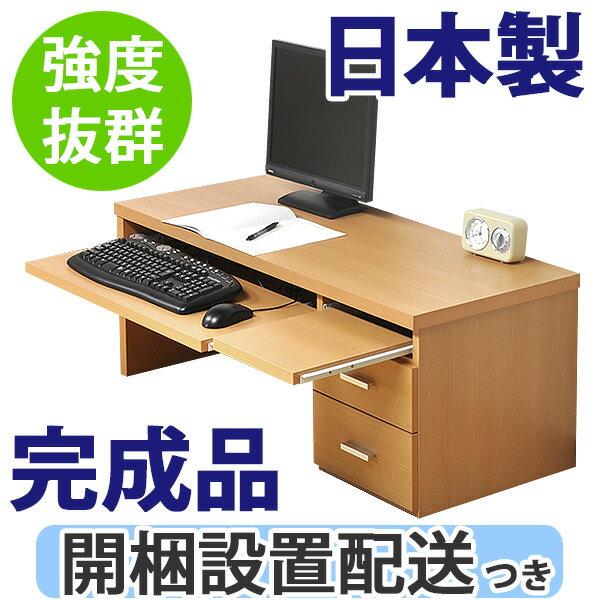 パソコンデスク ロータイプ pcデスク 完成品 パソコンラック おしゃれ パソコンデスク …...:ogamoku:10000075