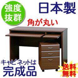 パソコンデスク 110cm幅 pcデスク ブラウン...:ogamoku:10000074