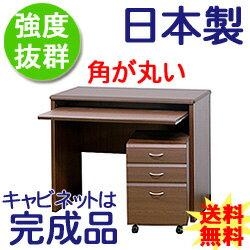 パソコンデスク 90cm幅 pcデスク ブラウン...:ogamoku:10000111