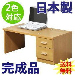 【プロの組立済】折りたたみ文机木製ロータイプパソコンデスクPCデスク【完成品】【日本製】【送料無料】