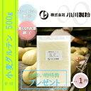 真空凍結乾燥(フリーズドライ製法) 小麦グルテン 500g ※期間限定取扱い品