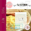 小麦粉(強力粉) 上海 500g ※期間限定取扱い品