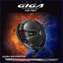 イオンスポーツ GIGA (ギガ) HS797 ドライバー フジクラ SPEEDERオリジナルシャフト EON SPORTS スピーダー 2016年 新製品