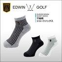 【ゴルフウェア ゴルフソックス ソックス 靴下 通販 男性】【ネコポス対応】 EDWIN GOLF(エドウィンゴルフ) 千鳥柄ショートソックス