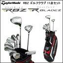テーラーメイド (Taylor Made)ゴルフクラブセット オールインワン RBZ ロケットボール...