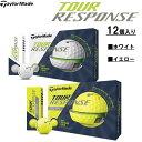 テーラーメイド ツアーレスポンス ゴルフボール 1ダース 12球入り 日本正規品 2020年モデル TaylorMade TOURRESPONSE 3PIECE BALL