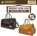 シェリフゴルフ SHERIFF ウェスタンシリーズ ボストンバッグ シェリフ ボストンバッグ