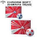 キャロウェイ (Callaway) CHROME SOFT TRUVIS (クロム ソフト トゥルービス) 2016年モデル ゴルフボール 1ダース 12球入り 2016年 日本正規品
