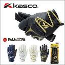 キャスコ(Kasco) ゴルフグローブ パームフィット 2014年モデル メンズ 左手用 メール便対応