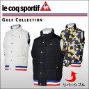 ルコックゴルフ(Le coq sportif) リバーシブル ダウンベスト メンズ