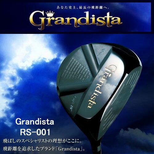 グランディスタ (GRANDISTA) RS-001 ドライバー ヘッド Grandista あなた史上、最長の飛距離へ。