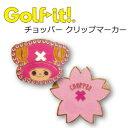【ゴルフ用品 ゴルフマーカー クリップマーカー ボールマーカー 通販】【DM便対応】 ライト (LITE) チョッパー クリップマーカー