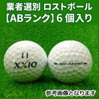 【ABランク】ダンロップ ゼクシオ XDエアロ 2013年 ホワイト 6個入り 業者選別 ロストボール DUNLOP XXIO XD-AEROの画像