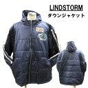 ショッピングダウン 【アウトレット】LINDSTORM ダウンジャケット ネイビー 240051 メンズ
