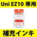�ϥ���ʤ�����å����������� �� uni EZ10�� �佼���� HUB-303 �����ϡ��뿧 ��HLS_DU�ۡ�RCP�ۡ�lucky-sticker-201608��