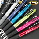 名入れ 商品 白文字 Uni ジェットストリーム 4&1 【芯太さ0.7ミリ】 ボールペン