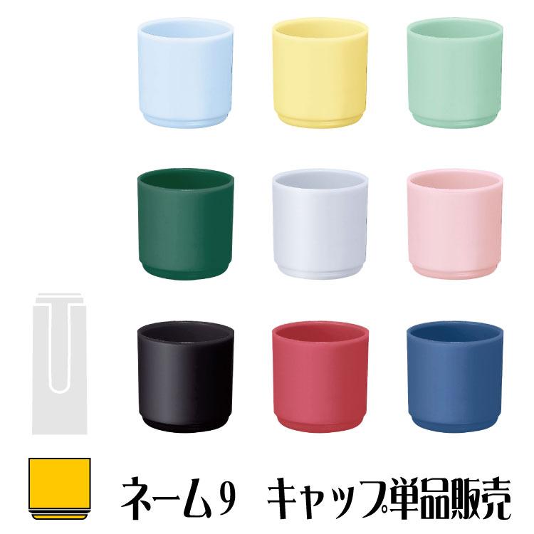 シャチハタ 印鑑 はんこ ネーム印  キャップ ネーム9 専用キャップ シヤチハタ