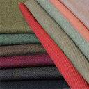 ウール【28100】【無地】【送料無料】【ウール生地】カラー全15色【50cm単位 切り売り】【ウールツイード】28100 ☆ジャケットやスカート コートに最適