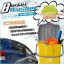◆高圧洗浄器 バケツ型洗浄器 18L 12V 水タンクと洗浄機が一体になったバケツ型洗浄器洗車/ガーデニング/散水/アウトドア/掃除マイクロファイバータオルのおまけ付