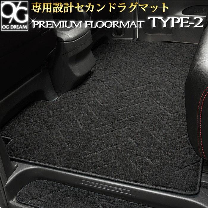 エスクァイア セカンドラグマット Lサイズ プレミアムタイプ2 GRUG1570