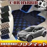 トヨタ C-HR 専用フロアマット ラゲッジマット付き 1台分セット MAT1080 【送料無料】