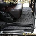 50系 エスティマ 専用セカンドラグマット 2WAYタイプ 2WAY-RUG017