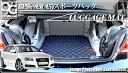 Audi 8P系 A3 スポーツバック 専用ラゲッジマット YLGE420