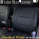 TOYOTA 20系 プリウス専用 M LINE シートカバー スタンダード モデル COMS2400