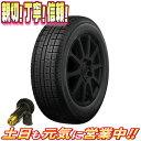 スタッドレスタイヤ 1本のみ トーヨータイヤ GARIT G5 205/65R16インチ 激安販売aA 10系 アルファード ティアナ