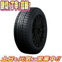 スタッドレスタイヤ 1本のみ トーヨータイヤ WINTER TRANPATH TX 215/65R16インチ 激安販売aa ミニバン ヴェルファイア