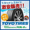 トーヨータイヤ WINTER TRANPATH トランパス MK4α 195/65R15 新品スタッドレスタイヤ