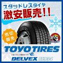 トーヨータイヤ DELVEX デルベックス M934 225/60R17.5 116/114L 新品スタッドレスタイヤ 2本セット