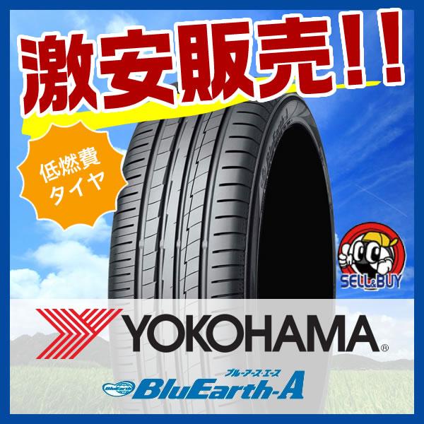 ヨコハマタイヤ ブルーアース・エース AE50 275/35R19 4本セット:オールドギア箕面店 激安 サマータイヤ 最高のウェットグレードへ オールドギア。