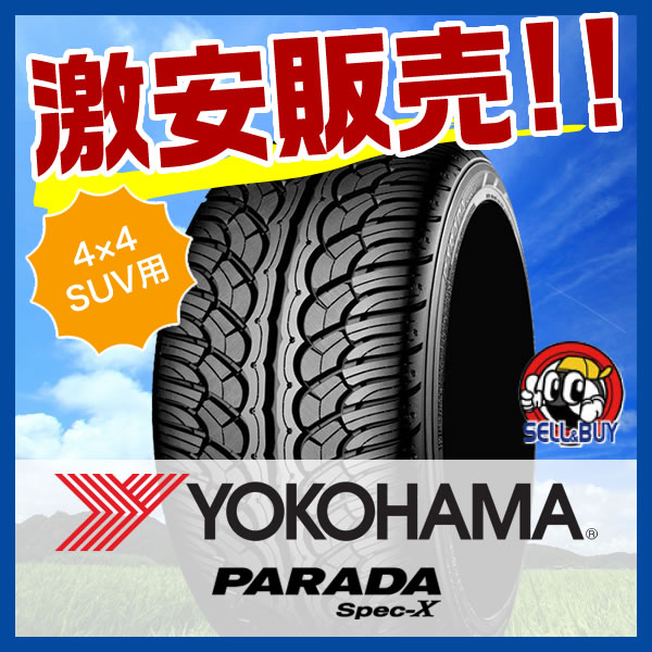 ヨコハマタイヤ オールドギア PARADA Spec−X PA02 パラダ ナット 235/55R18:オールドギア箕面店 激安 ドレスアップSUVにビジュアルインパクト。