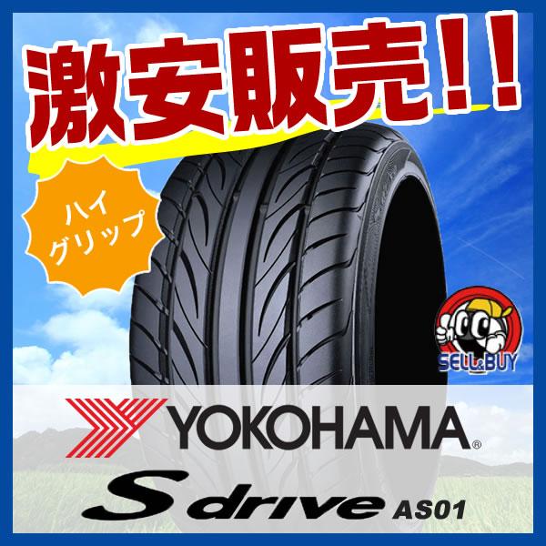 ヨコハマタイヤ S.drive Sドライブ AS01 215/35R18 4本セット 走りの才能を導くPower Sure.なドライビングタイヤすてきな