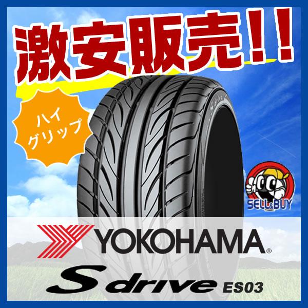 ヨコハマタイヤ DNA S.drive Sドライブ ホイール ES03 サマータイヤ 205/60R15 オールドギア 4本セット:オールドギア箕面店 走りの才能を導くPower Sure.なドライビングタイヤ
