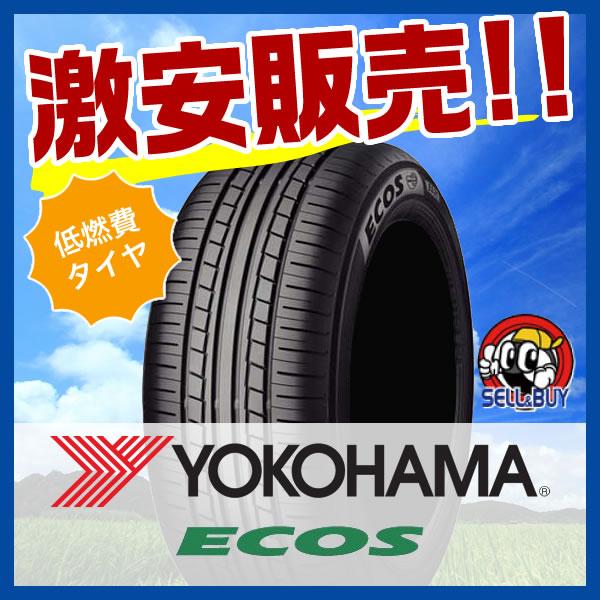 ヨコハマ ECOS エコス ES31 155/65R13 4本セット 低燃費タイヤの新たなスタンダードへ