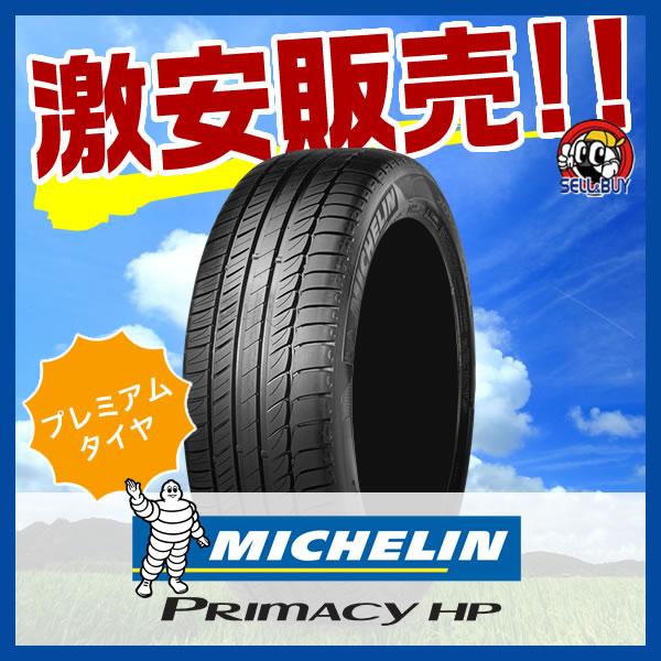 ミシュラン ホイール PrimacyHP プライマシーHP 215/45−17 サマータイヤ 2本セット:オールドギア箕面店 世界のプレミアムカーに認められたハンドリング性能と快適性 激安。