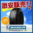 ミシュラン Primacy3 プライマシー3 245/40-18 MOE ZP メルセデスベンツ承認タイヤ ランフラットタイヤ