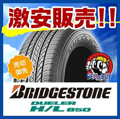 ブリヂストン DUELER デューラー H/L850 ホイール サマータイヤ 215/70−16 ナット 100H 2本セット:オールドギア箕面店 低燃費性能を大幅に向上させ全ての性能をグレードアップ